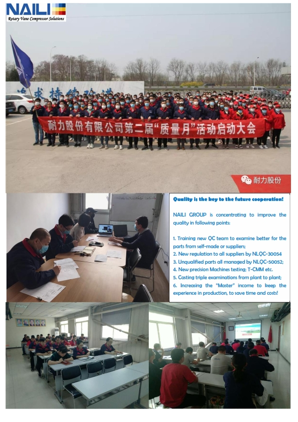 Promotion of Quality Conference and Activities in May 2020_001.jpg