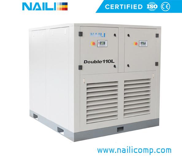 NAILI MD series Modular rotary Vane Compressor