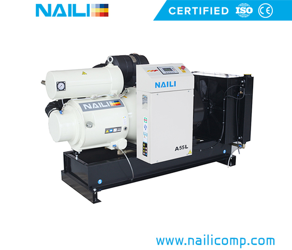 NAILI A series Stationary Rotary Vane Air Compressor from 30kw/45hp to 55kw/70hp