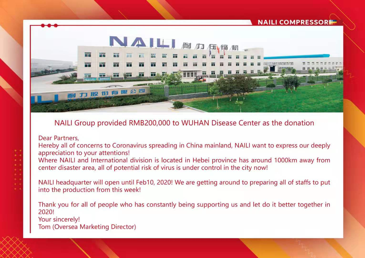 Announcement of NAILI opens in 2020