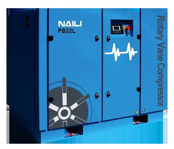 NAILI PB series Energy saving type rotary vane compressor